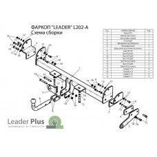 Фаркоп Лидер Плюс на Лэнд Ровер Фрилэндер 1 1998-2006 L202-A