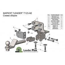 Фаркоп Лидер Плюс на Тойота Лэнд Крузер Прадо 2002 - 2020 T123-AE