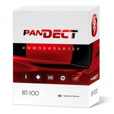 Иммобилайзер Pandect BT 100