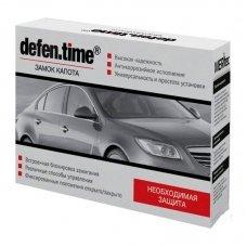 Электромеханический замок капота DefenTime Pro (кронштейн)