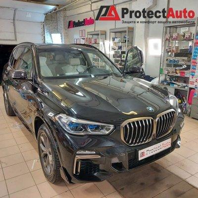 Защита от угона BMW X5 2020