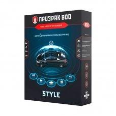 Автосигнализация Призрак 800 Style
