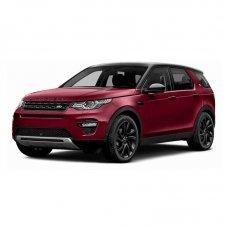 Электропривод багажника Land Rover Discovery Sport SmartLift DCS-17